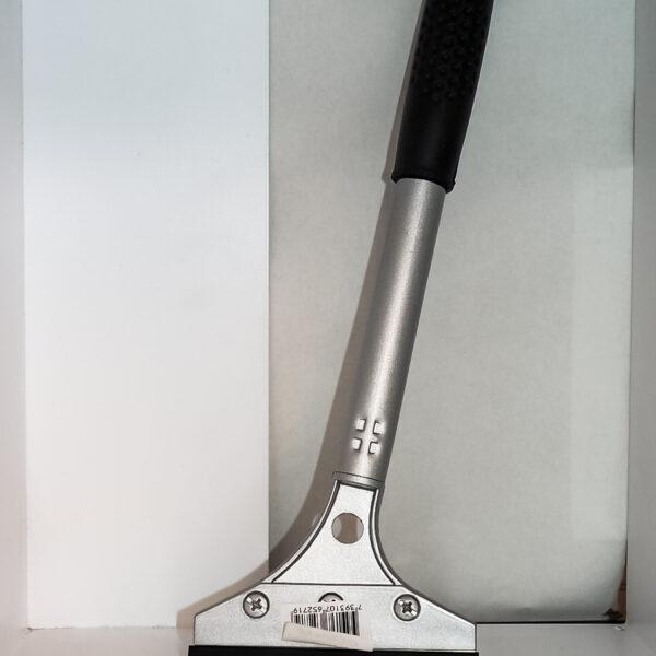 GRILLSKRAPE31 cm